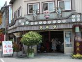 【雲林】西螺 延平老街:琴連碗粿