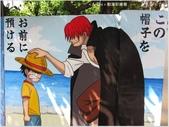 【台中。西區】動漫彩繪巷:海賊王