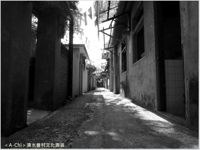 清水眷村文化園區 - 【台中。清水】清水眷村文化園區