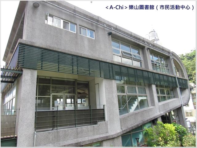 7.JPG - 【新北市】樹林 樂山圖書館(市民活動中心)