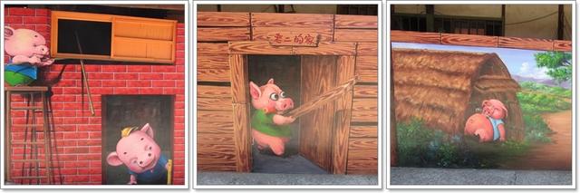 彩17.jpg - 【台中。石岡】九房童話世界3D彩繪