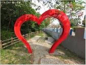 【彰化。大村】平和社區,雙心池塘,愛心造景小公園:大愛心