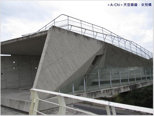 橋1.JPG - 【雲林。北港】天空廊道,女兒橋