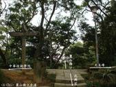 【北市】麗山橋口,中華科大親山步道:叉路口