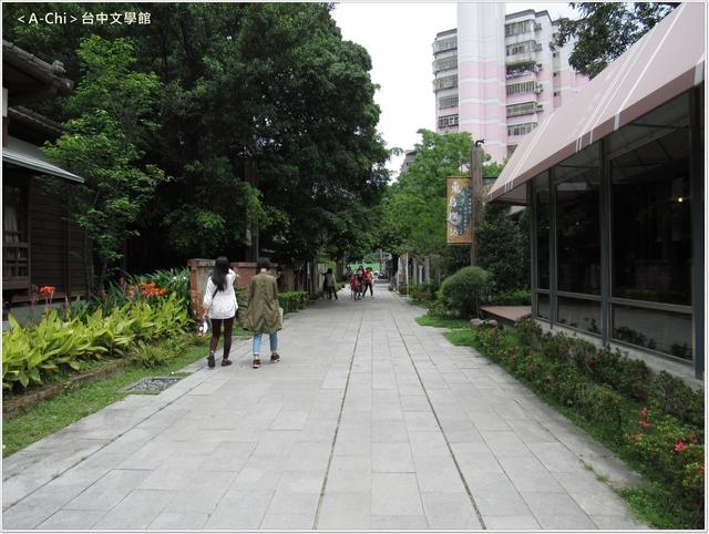 台中文學館 - 【台中。西區】台中文學館