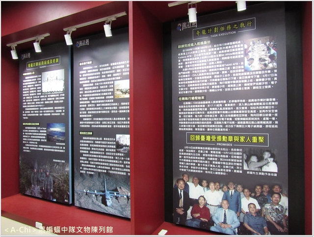 黑5.JPG - 【新竹。】黑蝙蝠中隊文物館,東大飛行公園