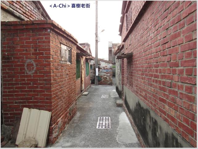 喜10.JPG - 【台南。南區】喜樹老街