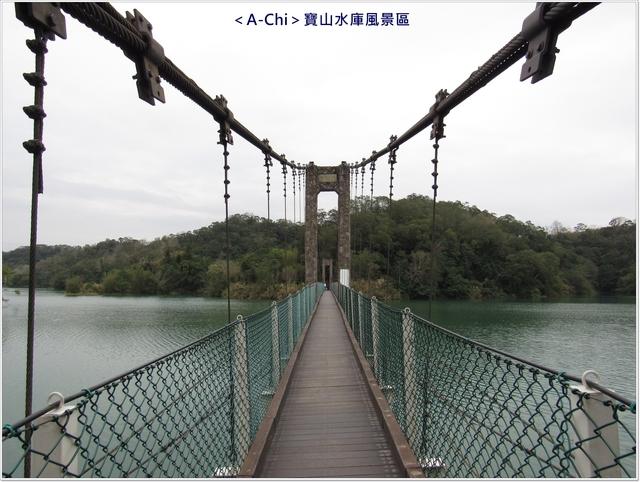 寶5.JPG - 【新竹。寶山】寶山水庫風景區