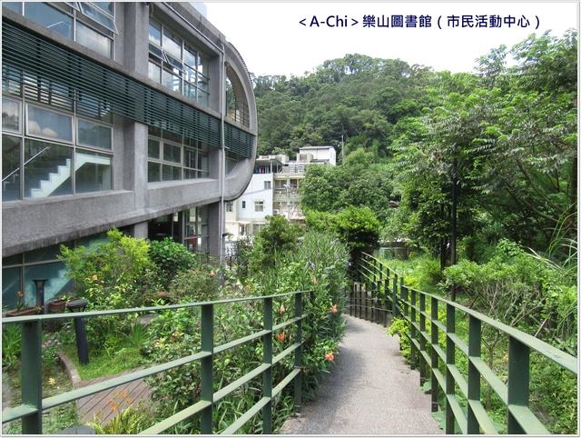 12.JPG - 【新北市】樹林 樂山圖書館(市民活動中心)