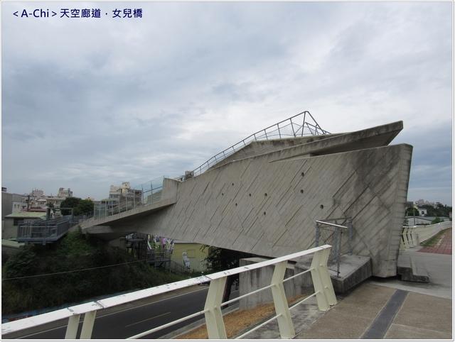 橋19.JPG - 【雲林。北港】天空廊道,女兒橋