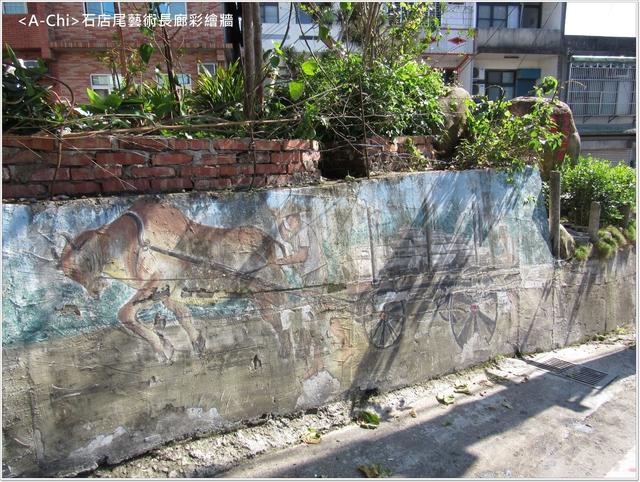 彩8.JPG - 【新竹。關西】石店尾藝術長廊彩繪牆,石店尾老街