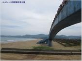 【新北。金山】水尾漁港景觀橋:員潭溪景觀橋