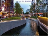 【台中。中區】新盛綠川水岸廊道:川流