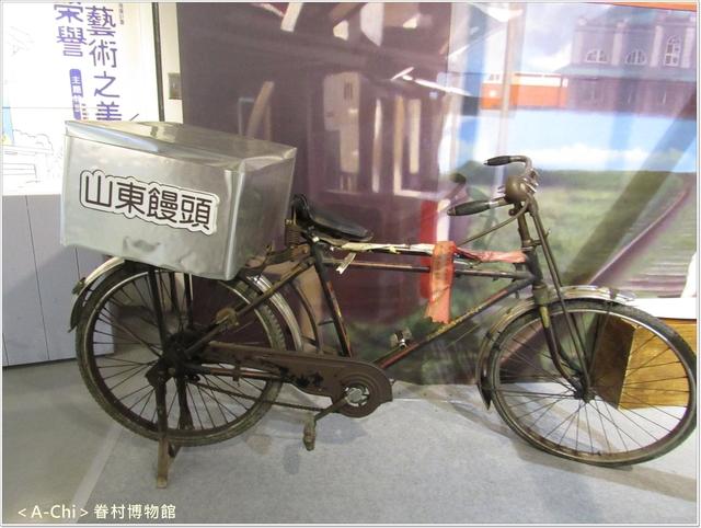 眷室8.JPG - 【新竹。】眷村博物館