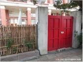 【台中。北屯】台中市眷村文物館:竹籬笆,紅大門