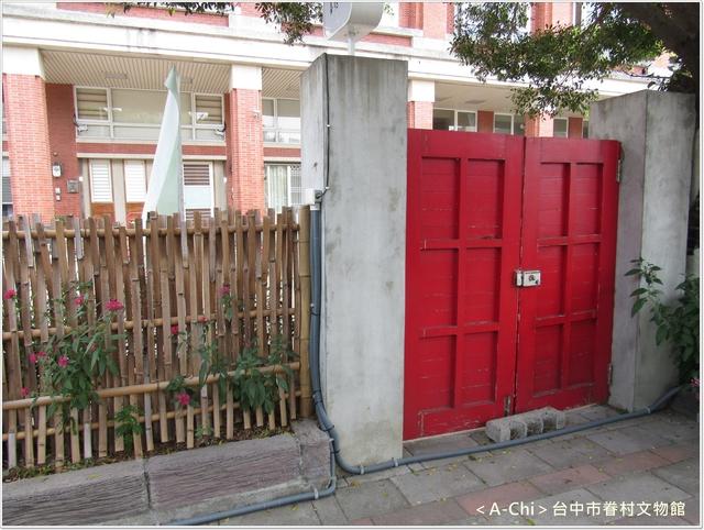 竹籬笆,紅大門 - 【台中。北屯】台中眷村文物館