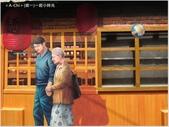 【台中。沙鹿】小時光麵館(美仁里彩繪村):小時光麵館
