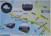 【台中。龍井】異國風情的麗水驛站(麗水漁港):麗水驛站導覽圖