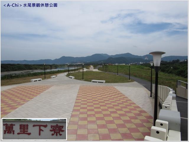 金17.JPG - 【新北。金山】水尾景觀公園,水尾景觀橋
