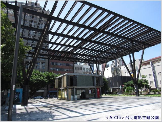 西7.JPG - 【北市】台北電影主題公園