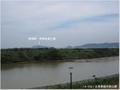 【新北。金山】水尾漁港景觀橋:員潭溪