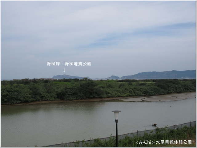 金10.JPG - 【新北。金山】水尾景觀公園,水尾景觀橋