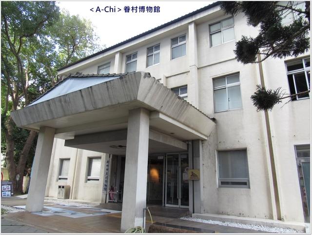 眷4.JPG - 【新竹。】眷村博物館