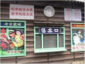 【台中。沙鹿】美仁里彩繪村:戲院