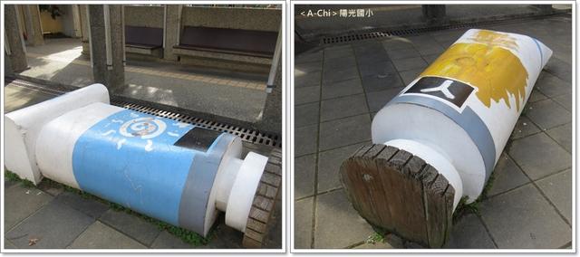 陽3.jpg - 【新竹。東區】陽光國小