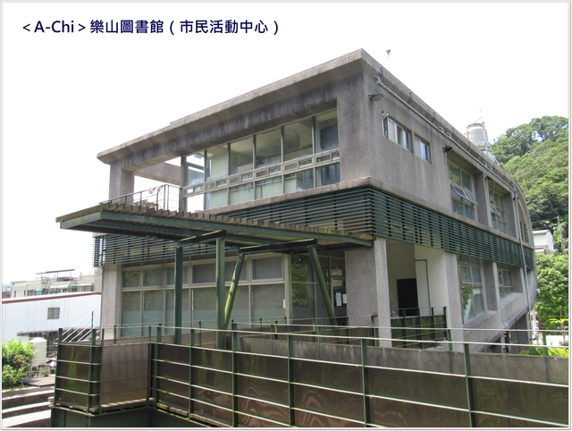 9.JPG - 【新北市】樹林 樂山圖書館(市民活動中心)