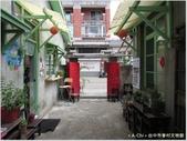 【台中。北屯】台中市眷村文物館:台中眷村文物館