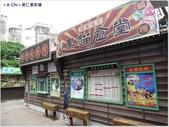 【台中。沙鹿】美仁里彩繪村:戲院,食堂