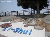 【台中。龍井】異國風情的麗水驛站(麗水漁港):麗水