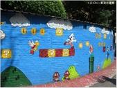 【台中。西區】動漫彩繪巷:瑪莉兄弟