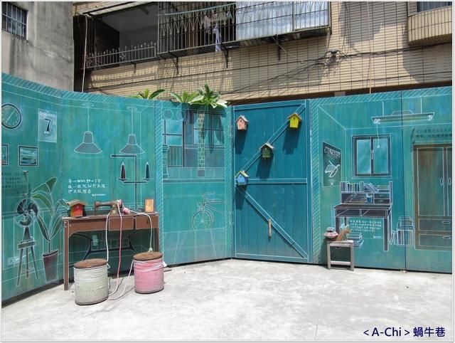 蝸7.JPG - 【台南。中西】蝸牛巷,藍晒圖文創園區