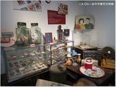【台中。北屯】台中市眷村文物館:文物
