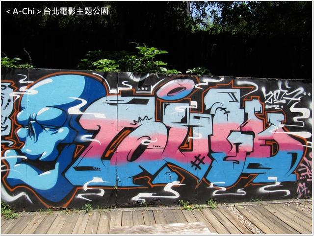 塗鴉牆 - 【北市】萬華 台北市電影主題公園