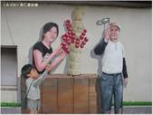 【台中。沙鹿】美仁里彩繪村:賣糖葫蘆