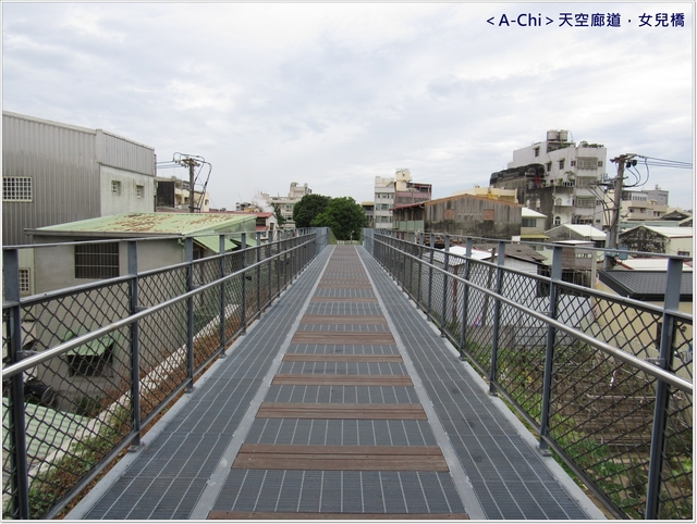 橋21.JPG - 【雲林。北港】天空廊道,女兒橋