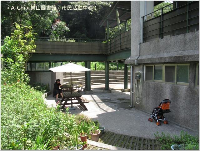 5.JPG - 【新北市】樹林 樂山圖書館(市民活動中心)