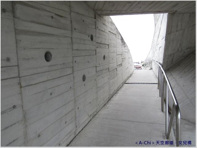 橋4.JPG - 【雲林。北港】天空廊道,女兒橋