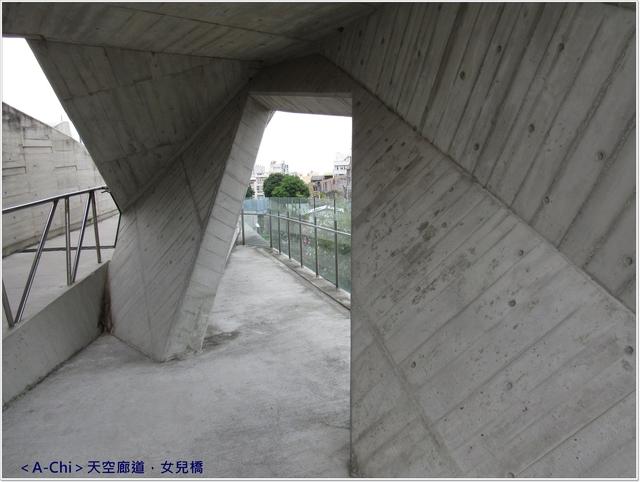 橋3.JPG - 【雲林。北港】天空廊道,女兒橋