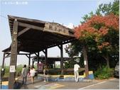 【彰化。大村】平和社區,雙心池塘,愛心造景小公園:平和夕照