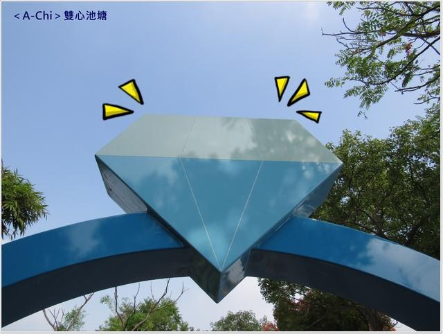 雙20.JPG - 【彰化。大村】雙心池塘