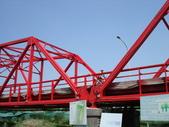 【雲林】西螺 西螺大橋及公園 :西螺大橋