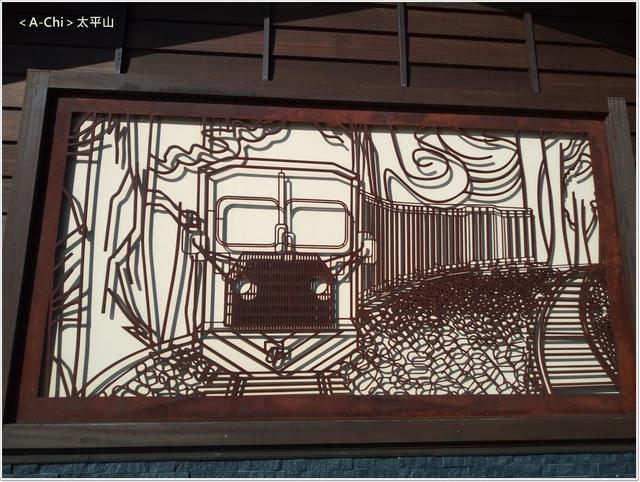 9.jpg - 【宜蘭。大同】太平山中央階梯