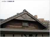【基隆。七堵】七堵鐵道公園,百年木造驛站:七堵鐵道公園