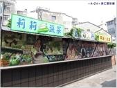 【台中。沙鹿】美仁里彩繪村:市場攤販