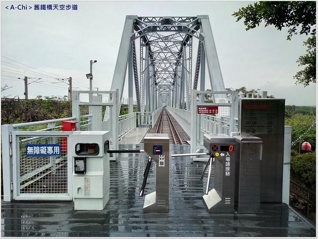 高屏橋舊鐵橋 - 【高雄。大樹】高屏橋舊鐵橋,天空步道