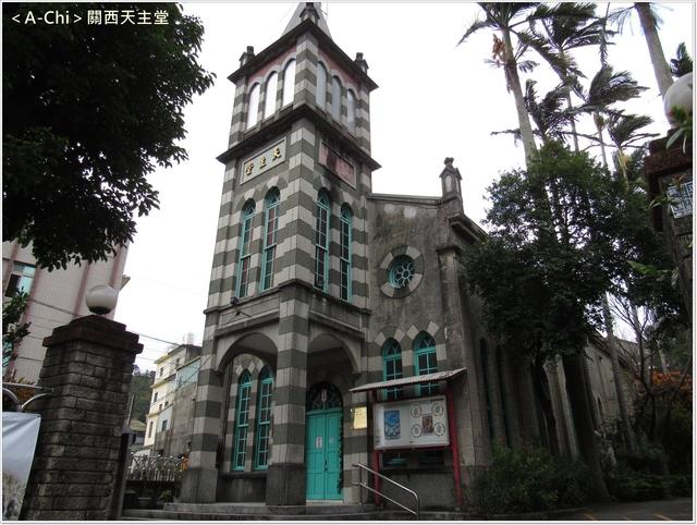 街27.JPG - 【新竹。關西】街上健走輕旅行